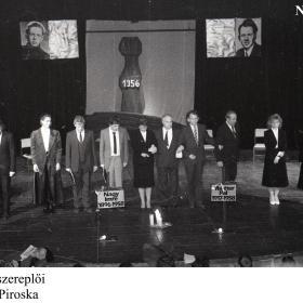 Az előadás szereplői